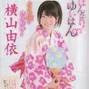 Yui Yokoyama - 444 x 655