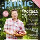 Jamie Oliver - 454 x 578