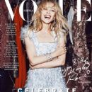 Kylie Minogue – Vogue Australia Magazine (May 2018)