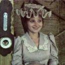 Yevgeniya Glushenko - 454 x 363