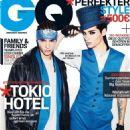 Tom Kaulitz and Bill Kaulitz - 454 x 604
