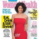 Gul Panag - Women's Health Magazine Pictorial [India] (November 2013) - 417 x 550