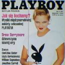 Drew Barrymore - Playboy Magazine Cover [Poland] (March 1995)