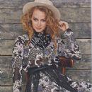 Svetlana Khodchenkova - Cosmopolitan Beauty Magazine Pictorial [Russia] (September 2017)
