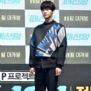 Ahn Jae Hyun - 450 x 636