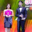 Elmo Magalona and Julie Anne San Jose
