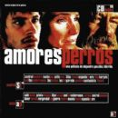 Gustavo Santaolalla - Amores Perros