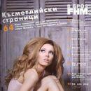 Jasmina Toshkova - 454 x 696