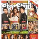 Enrique Gil - Star Studio Magazine Cover [Philippines] (April 2014)