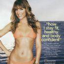 Jennifer Esposito - Shape Cover - April 2008