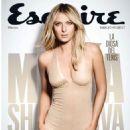 Maria Sharapova Esquire Mexico May 2013 - 454 x 622