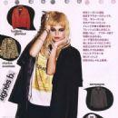 Pixie Geldof Nylon Japan November 2009 - 454 x 588