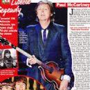 Paul McCartney - Zycie na goraco Magazine Pictorial [Poland] (10 November 2016)