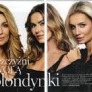 Malgorzata Rozenek - Cosmopolitan Magazine Pictorial [Poland] (January 2017) - 454 x 307