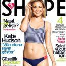 Kate Hudson - Shape Magazine Cover [Turkey] (July 2016)
