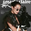 Bella Hadid - Marie Claire Magazine Pictorial [China] (December 2017)