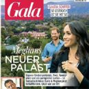 Meghan Markle - Gala Magazine Cover [Germany] (20 August 2020)