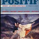 Gene Kelly - Positif Magazine Cover [France] (December 1986)