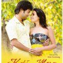Kohi Mero Posters 2011 - 454 x 633