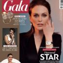Julianne Moore - Gala Magazine Cover [Greece] (1 December 2019)