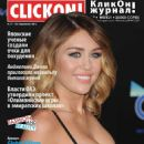 Miley Cyrus - 454 x 624