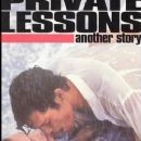 Private Lessons: Another Story 1994 - 250 x 457