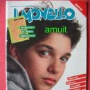 Ralph Macchio - Il Monello Magazine [Italy] (October 1986)