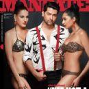 Aftab Shivdasani - Mandate Magazine Pictorial [India] (November 2013) - 428 x 550
