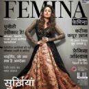 Kareena Kapoor - 454 x 598