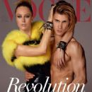 Raquel Zimmerman, Dorian Reeves - Vogue Magazine Cover [Italy] (3 July 2013)
