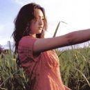 Yumi Adachi - 454 x 472