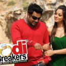 New Movie Jodi Breakers Picture 2012 stills - 454 x 331