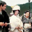 Sean Connery, Akiko Wakabayashi