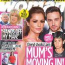 Liam Payne and Cheryl - Woman Magazine Cover [United Kingdom] (31 October 2016)