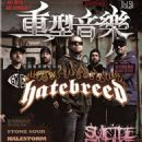Hatebreed - 454 x 620