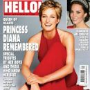 Princess Diana - 454 x 618