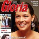 Ana Ivanovic - 454 x 570