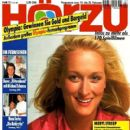 Meryl Streep - Hörzu Magazine Cover [Germany] (19 February 1994)