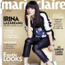 Irina Lazareanu - Marie Claire Magazine Cover [Romania] (April 2014)
