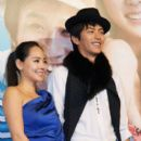 Yoo woo jin dating
