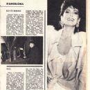 Joanna Cassidy - Film Szinhaz Muzsika Magazine Pictorial [Hungary] (12 May 1984) - 454 x 642