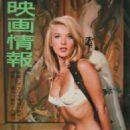Barbara Bouchet - 454 x 595