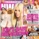 Kim Kardashian West - New Weekly Magazine Cover [Australia] (29 January 2018)