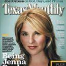 Jenna Bush - 215 x 278