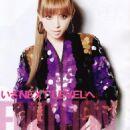 Ayumi Hamasaki - Scawaii Magazine May 2009 - 454 x 623