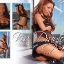 Kia Drayton - 454 x 340