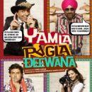 Yaamla Pagla Deewana Posters - 454 x 657