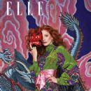 Jessica Chastain – ELLE Taiwan Magazine (January 2018)