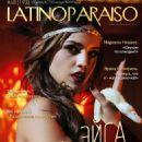 Eiza González - Latino Paraiso Magazine Cover [Russia] (24 November 2014)