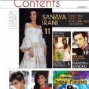 Sanaya Irani - Zing Magazine Pictorial [India] (January 2013)